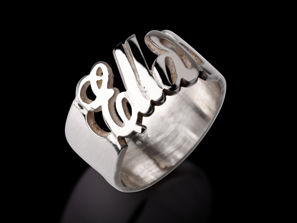 silver name ring open cursive style